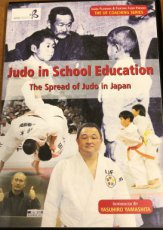 D100010 Judo in School Education